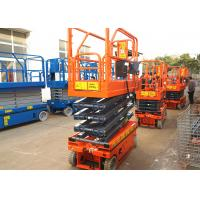 Buy cheap Movable Scissor Lift Extended Platform Hydraulic Aerial Access Platform from wholesalers