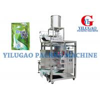 Buy cheap SUS 304 4 Side Sealing Liquid Automatic Packing Line With Piston Pump from wholesalers