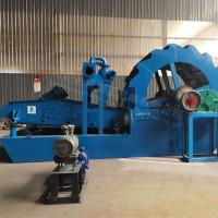 China Gravel Pebble Sand Cleaning Machine , Ore Washing Machine Remove Impurities on sale