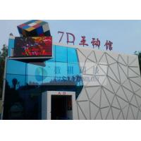Buy cheap Reality Interaction Mobile 7d Theater With HD Projectors , Professional Audio from wholesalers