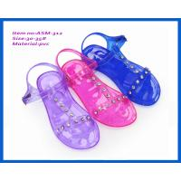 Buy cheap Summer slippers sale children's fashion newest PVC jelly slippers ASM-312 from wholesalers
