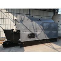 Buy cheap Reliable Coal Fired Steam Boiler 6t/H Capacity Pulverized Coal Fired Boiler from wholesalers
