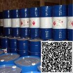 Buy cheap propylene glycol,mono propylene glycol,cas:57-55-6,usp grade from wholesalers