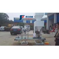 Buy cheap Fully Automatic Paint Filling Machine / Paint Coating Machine FMZZ-50FG from wholesalers