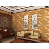 Buy cheap High End External Wall Cladding Custom 3D Wall Panels / 3D Wall Covering Waterproof product