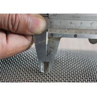 Buy cheap 1 - 200 Mesh Fine 316 Stainless Steel Mesh , Stainless Steel Fine Mesh Screen Corrosion Resistance from wholesalers