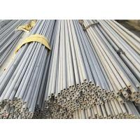 Buy cheap 316L Stainless Steel Seamless Tube , Seamless SS Pipe Anti Corrosion from wholesalers