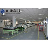 Buy cheap Circuit Board PCB Testing Equipment With Lithium Battery , Custom Printed from wholesalers
