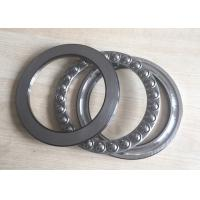 Buy cheap Brass Cage Bearing 51224 Thrust Bearing KOYO NSK  NACHI TIMKEN NTN Bearings 51224M from wholesalers