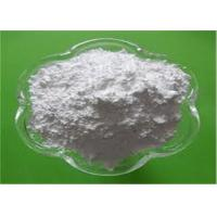Buy cheap White Powder Sodium Cryolite Insoluble In Anhydrous Hydrogen Fluoride from wholesalers