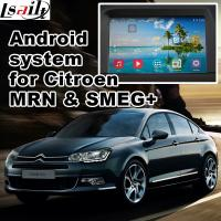 Buy cheap Android GPS navigation box video interface for Citroen (MRN) , Car GPS Navigation System from Wholesalers