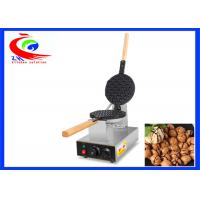 Buy cheap Non - stick Snack Making Machine Iron Machine Baker L220*W335*H265mm from wholesalers