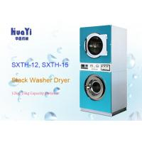Buy cheap Coin Operated Stackable Washer Dryer Commercial Laundry Machine For Hotel from wholesalers