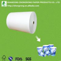 Buy cheap Pe coated paper cup raw material with lowest price from wholesalers