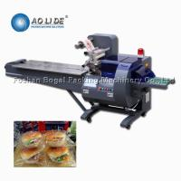 Buy cheap Rotary type pillow disposable plastic tray walnut dried meat floss cup cake wrapper sealing packaging machine from wholesalers