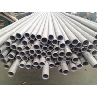 Buy cheap AP tubes Annealed And Pickled Thin Wall Stainless Steel Tubing from wholesalers
