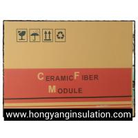Buy cheap HYWOOL 1260 Ceramic fiber module for furnace insulation heat preservation hybz-zk1000 from wholesalers