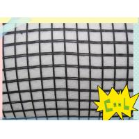 China fiberglass geogrids composite with geotextile( 50kn geogrid with 150g geotextile) on sale