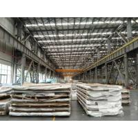 Quality 5754 Aluminium Alloy Sheet for Passenger Train Bottom Plate / Carriage Plate for sale