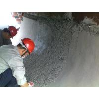 Buy cheap Supply Low Cement Castable for Steel Rolling Heating Furnace from wholesalers