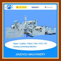Buy cheap Paper / Leather / Fabric / Film / PVC / PU Coating Laminating Machine from wholesalers