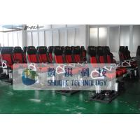 Buy cheap 4D Motion Movie Theater Chair With Hydraulic Control System product