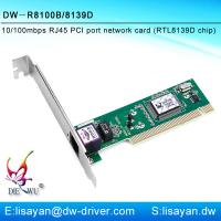 Buy cheap Hot sale 10/100mbps Realtek rtl8139d chipset PCI network card with cheap price from wholesalers