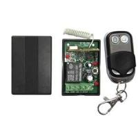 Buy cheap OEM 12V DC 6mA Remote Control Door Lock Receiver Home Transmitter from wholesalers
