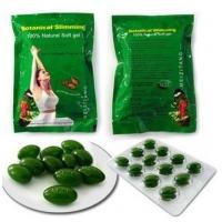 Buy cheap Mei Zi Tang Botanical Slimming Capsule from wholesalers