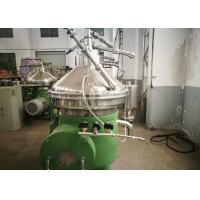 Buy cheap Continuous Centrifugal Separator / Disc Separator Centrifuge Food Grade Stainless Steel product