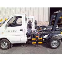 Buy cheap Hook Lift Garbage Truck 1Ton Special Purpose Vehicles For Refuse Collection XZJ5020ZXXA4 from wholesalers