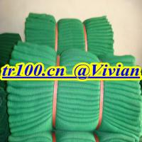 Buy cheap Safety Netting from wholesalers