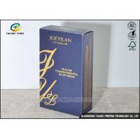 Buy cheap Light Weight Cosmetic Paper Box Fashion Offset Printed Easily Disassembled product