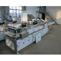 Buy cheap Air Flow Puffing Machine , Nuts Filled Biscuit Production Plant For Round Ball from wholesalers