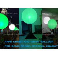 Buy cheap LED Green White Color Inflatable Lighting Decoration Royal Saudi Arabia Party Events Use from wholesalers