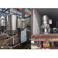 Buy cheap Granule & Powder Fluid Bed Dryer In Pharmaceutical , Fluidized Bed Processor Easy To Operate from wholesalers