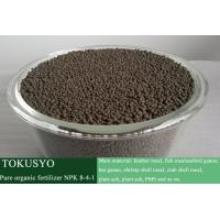 Buy cheap Seaweed Meal / Palm Ash Organic Fertilizer For Vegetable Garden from wholesalers