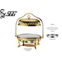 Buy cheap 32 Inch Stainless Steel Serving Dishes , 1.2mm Thickness Food Warmer Chafing Dish from wholesalers