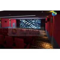 Buy cheap Popular 3D Cinema System With Red Comfortable Seats And Latest 3D Films product
