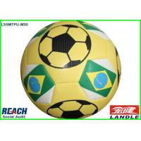 Buy cheap Machine Stitched Yellow Football Soccer Ball With Thread Winding Rubber Bladder from wholesalers