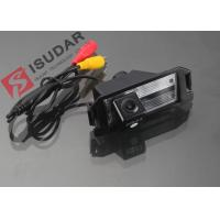 Buy cheap Durable Car Reverse Camera Rear Vision Camera For HYUNDAI I30 / Solaris Hatchback / KIA K2 Rio product