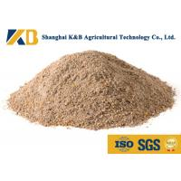 Buy cheap Customized Specification Fish Meal Powder Provide Third Party Inspection product