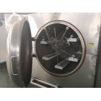 Buy cheap Iran Vacuum Microwave Drying Equipment product