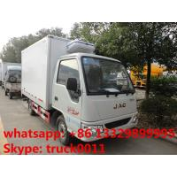 Buy cheap JAC brand mini 1tons cold room truck for sale, JAC gasoline cooling van truck for ice-cream and frozen food for sale from wholesalers
