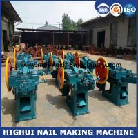 Buy cheap Easy operation and install nail making machine from china no.1 factory from wholesalers