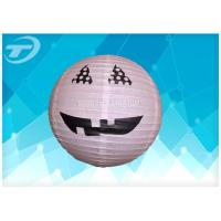 Buy cheap Custom Printed Hanging Paper Lanterns For Halloween Party And Decoration from wholesalers