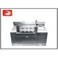 Buy cheap New Condition and ketchup Processing Types High Pressure Homogenizer conveyer pump from wholesalers