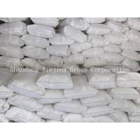 Buy cheap 100-120cps sodium alginate,industrial use sodium alginate, textile printing sodium alginate,brown powder alginate from wholesalers