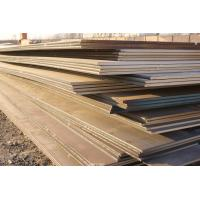 Buy cheap Square ASTM A36 Steel Plate Flat Galvanized Coated With ABS ,LR 1.5mm from wholesalers