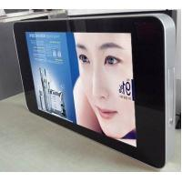 Buy cheap Commercial Trade Show Network Digital Signage , 15 Inch Advertising LCD Screens from wholesalers
